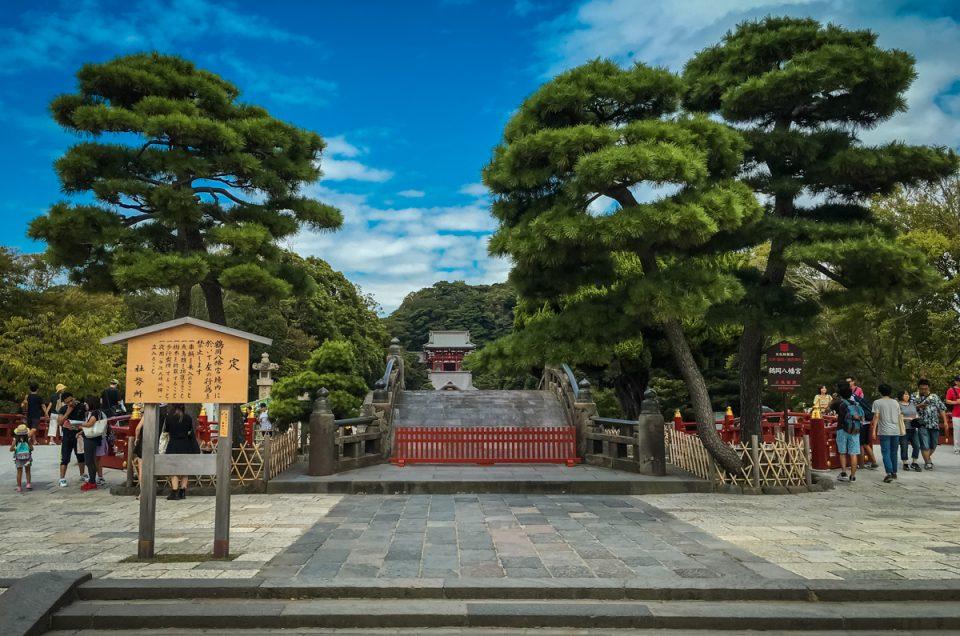 Kamakura: Tsurugaoka Hachimangu Shrine