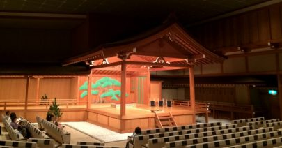 nationa_noh_theatre