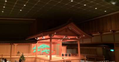 nationa_noh_theatre1