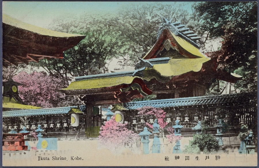 1-Ikuta Shrine, Kobe