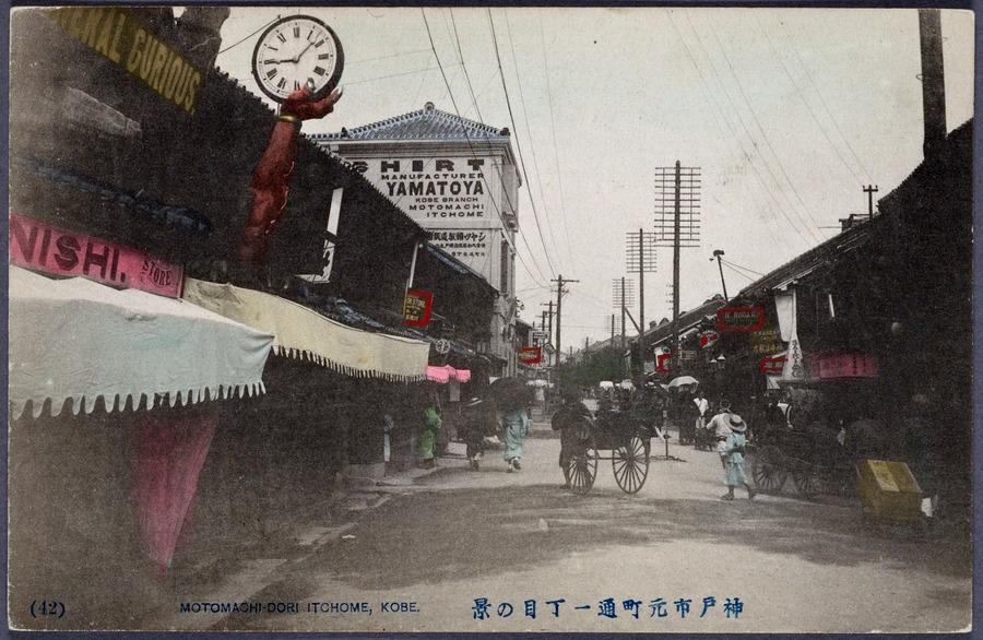 1-Motomachi-dori Itchome, Kobe