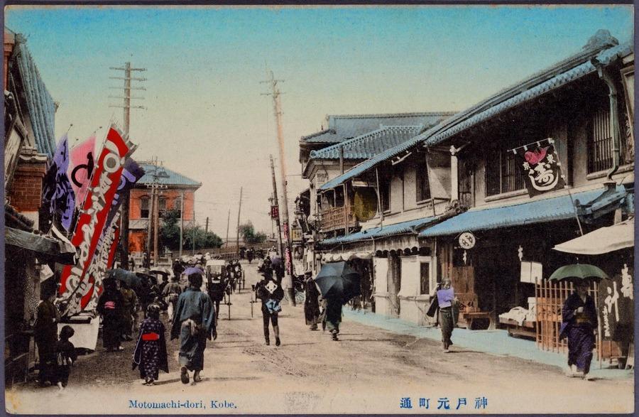 1-Motomachi-dori, Kobe1