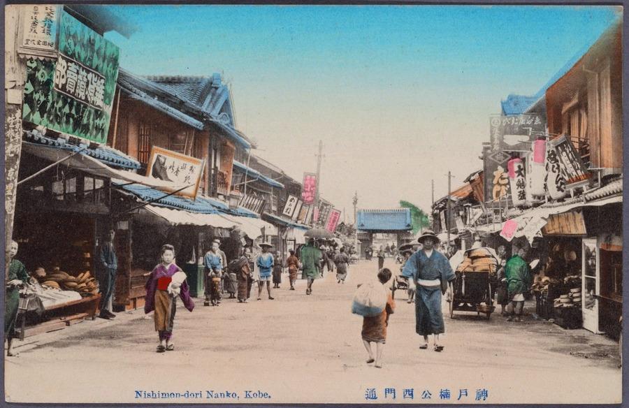 1-Nishimon-dori Nanko, Kobe