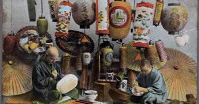 Lantern makers, Japan