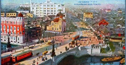 Nihonbashi dori Tokyo 1922