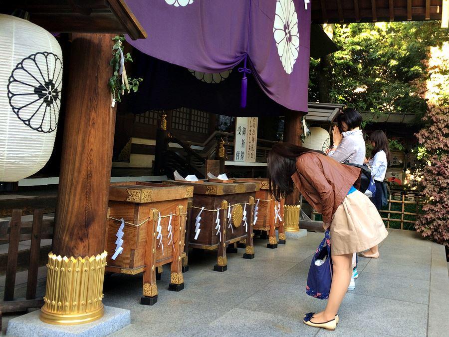 Tokyo Daijingu The Love Shrine Japan By Web