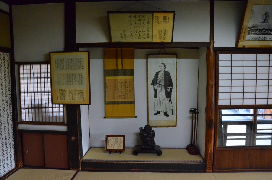 Teradaya (Inn) and Sakamoto Ryoma