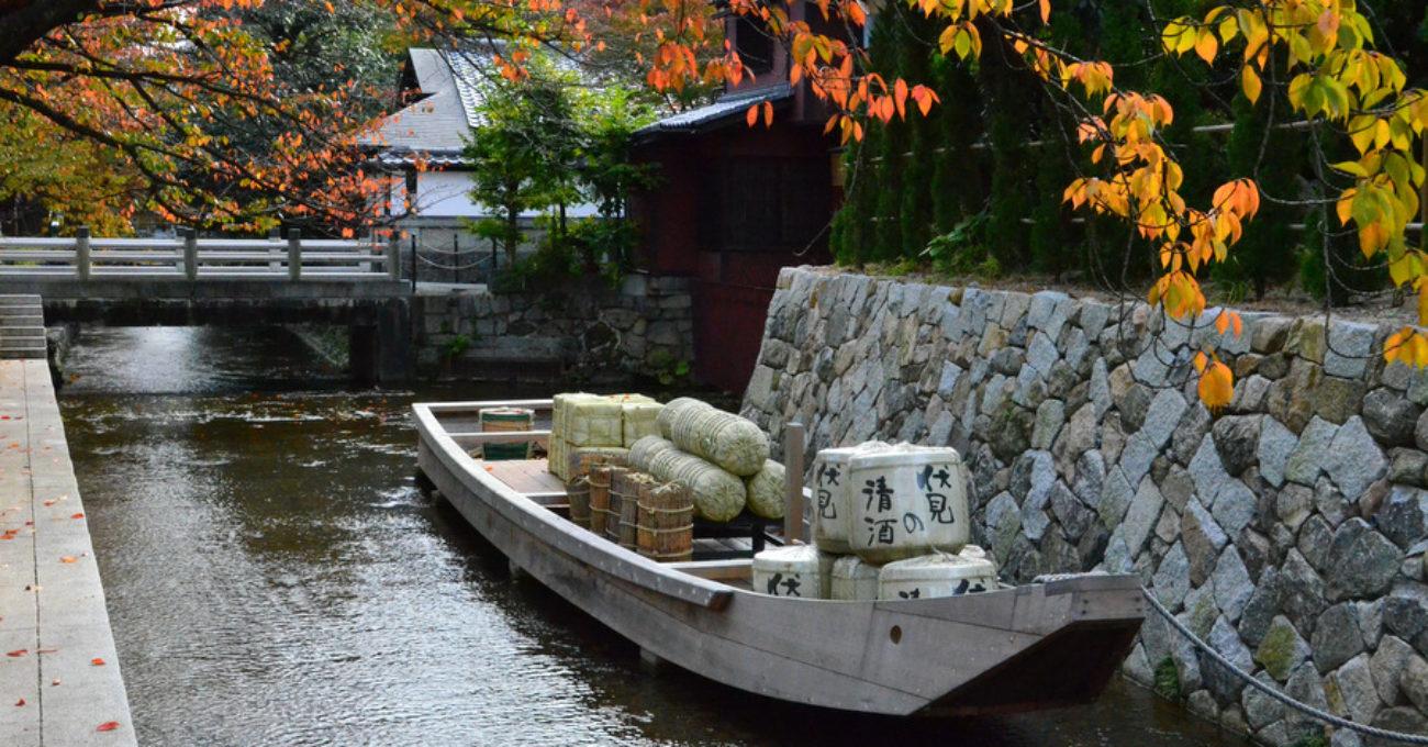 Fushimi in Autumn