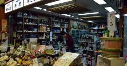 nishiki_kyoto17