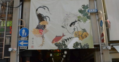 nishiki_kyoto2