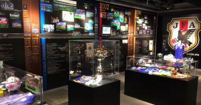 japan_football_museum