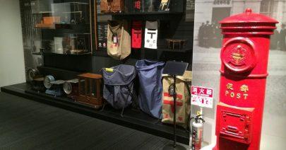 postal_museum_japan
