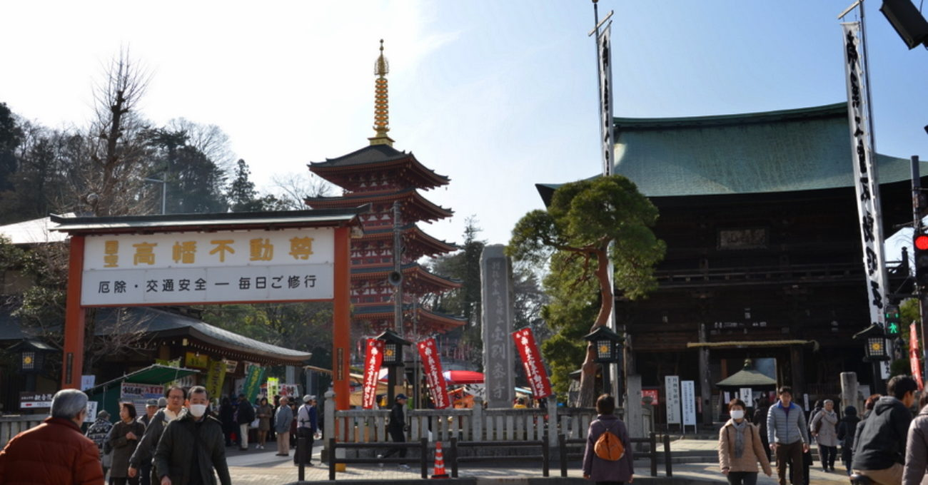 Takahata-fudo1