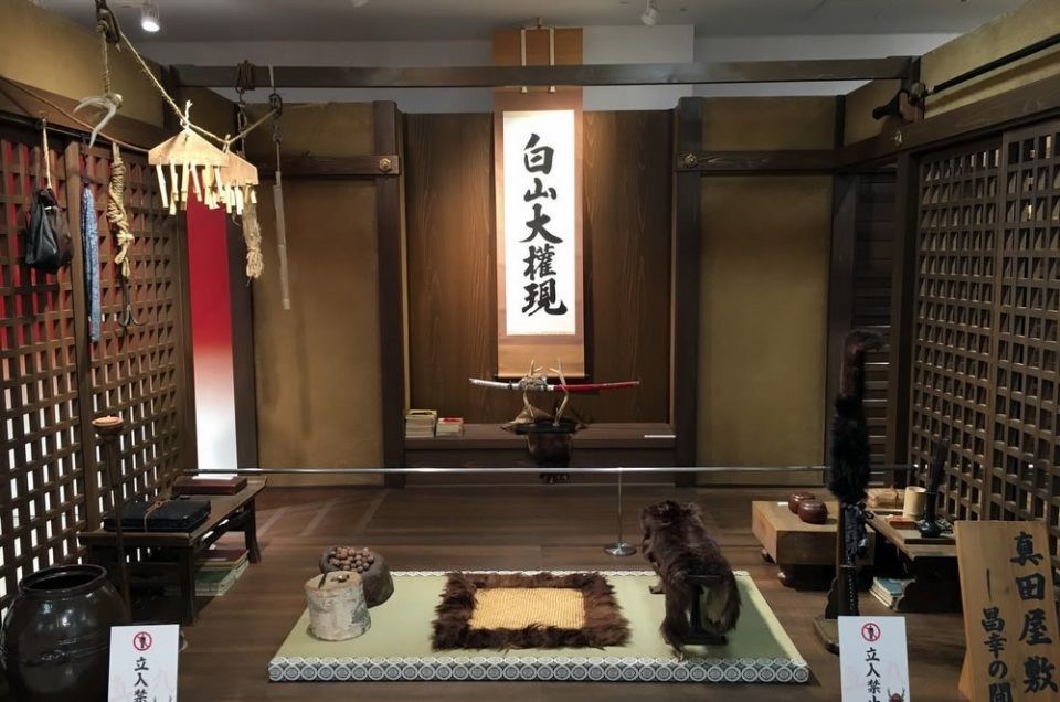 """Sanada Maru"" NHK Historical Drama"