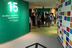 studiopark_18