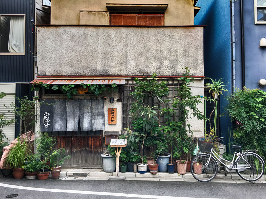 Yanaka Ginza: Nostalgia in Tokyo - Japan by web