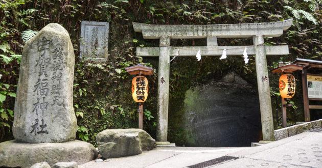 Zeniarai Benten Shrine in Kamakura