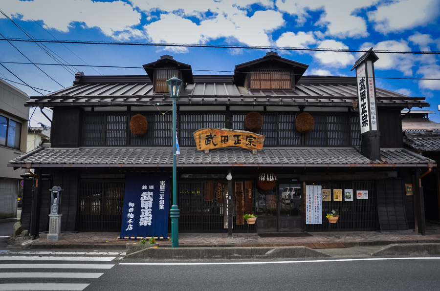 Buko Shuzo sake brewery