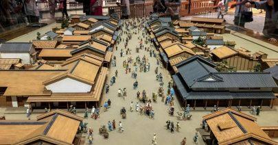 Edo-Tokyo-Museum