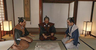 Honmaru Goten of Kawagoe Castle