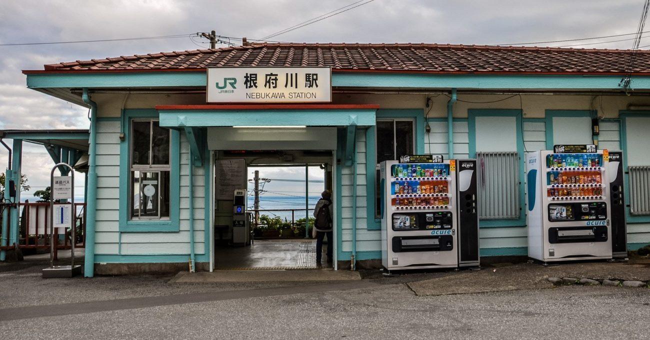 Nebukawa Station, a tragic story