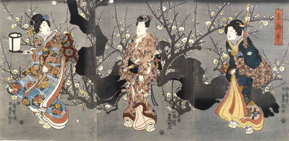 """Pleasure by a Plum Tree"" Utagawa Kunisada (歌川 国貞), 1786 -1865"