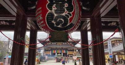 Kawasaki Daishi Temple