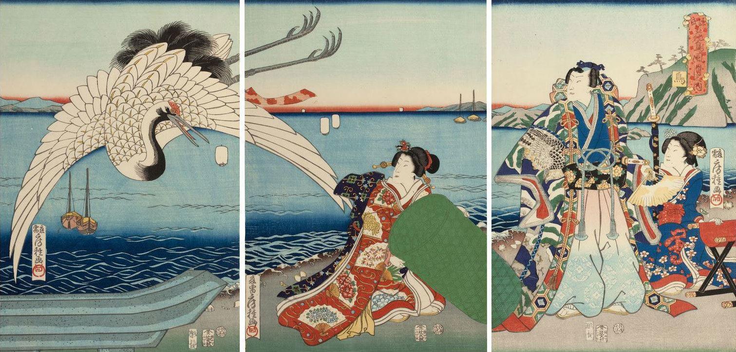 """Prince Genji and Crane"" Fusatane Utagawa, active ca. 1850s-80s"