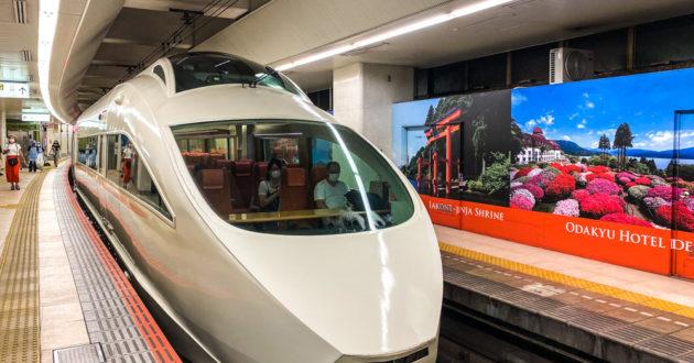 Romancecar: From Shinjuku to Hakone