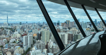 Bunkyo Civic Center Observation Deck