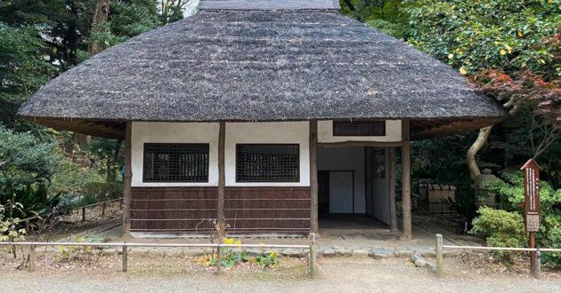 Kuhachi-ya sake house