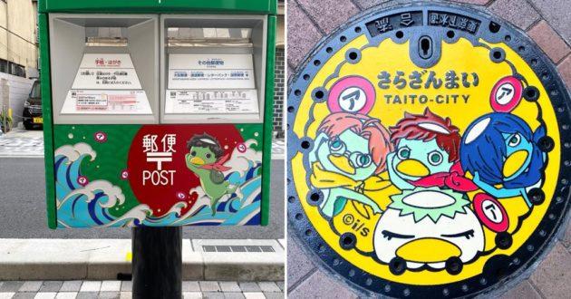 Mailbox and manhole at Kappabashi featuring Sarazanmai
